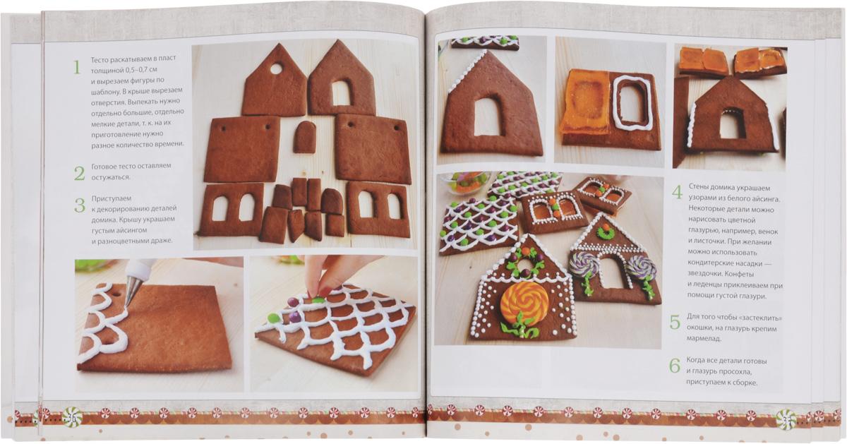 пошаговый рецепт пряничного домика на Новый год 2022 и Рождество фото 10