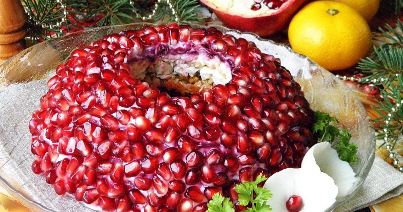 салат «Гранатовый браслет» с языком или субпродуктами фото
