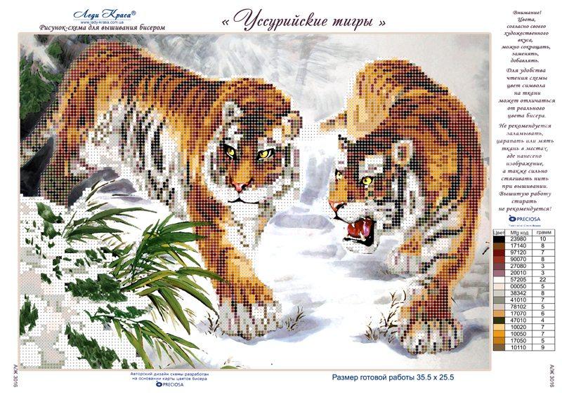 tigr-simvol-goda-2022-foto-19