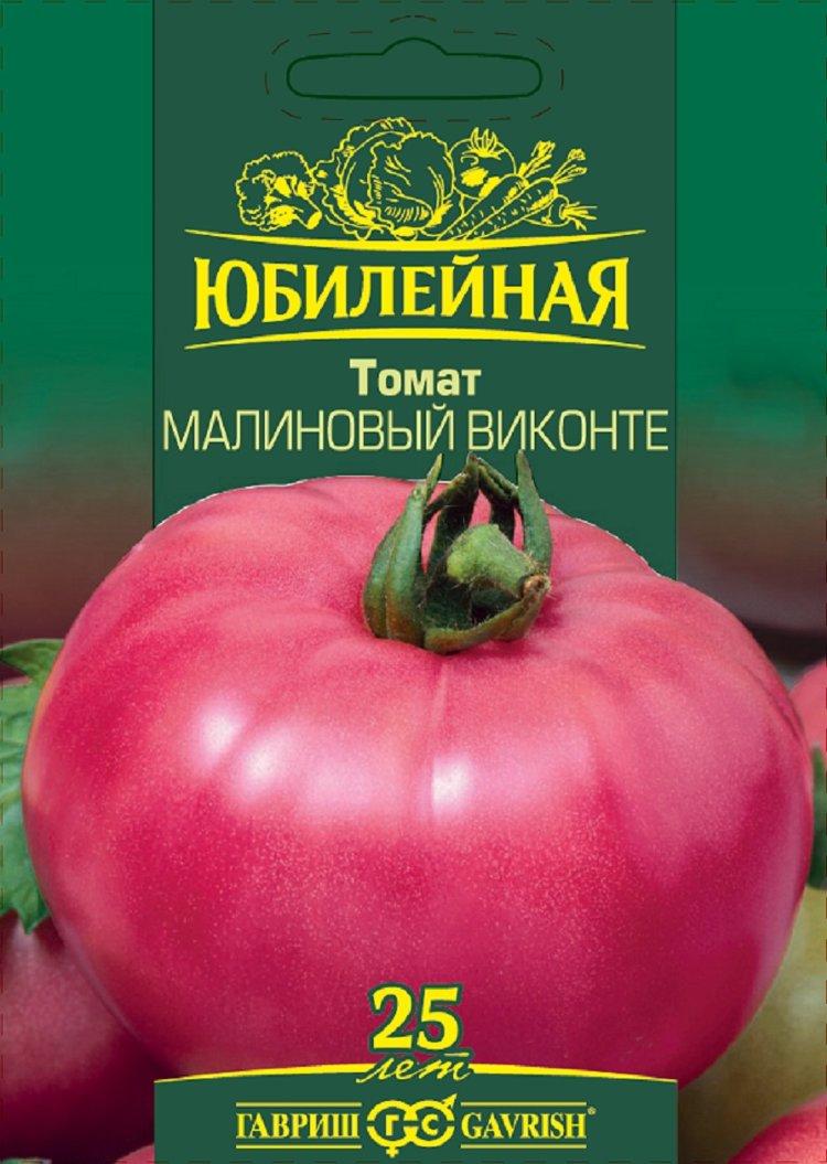 среднерослые помидоры, описание и фото 2