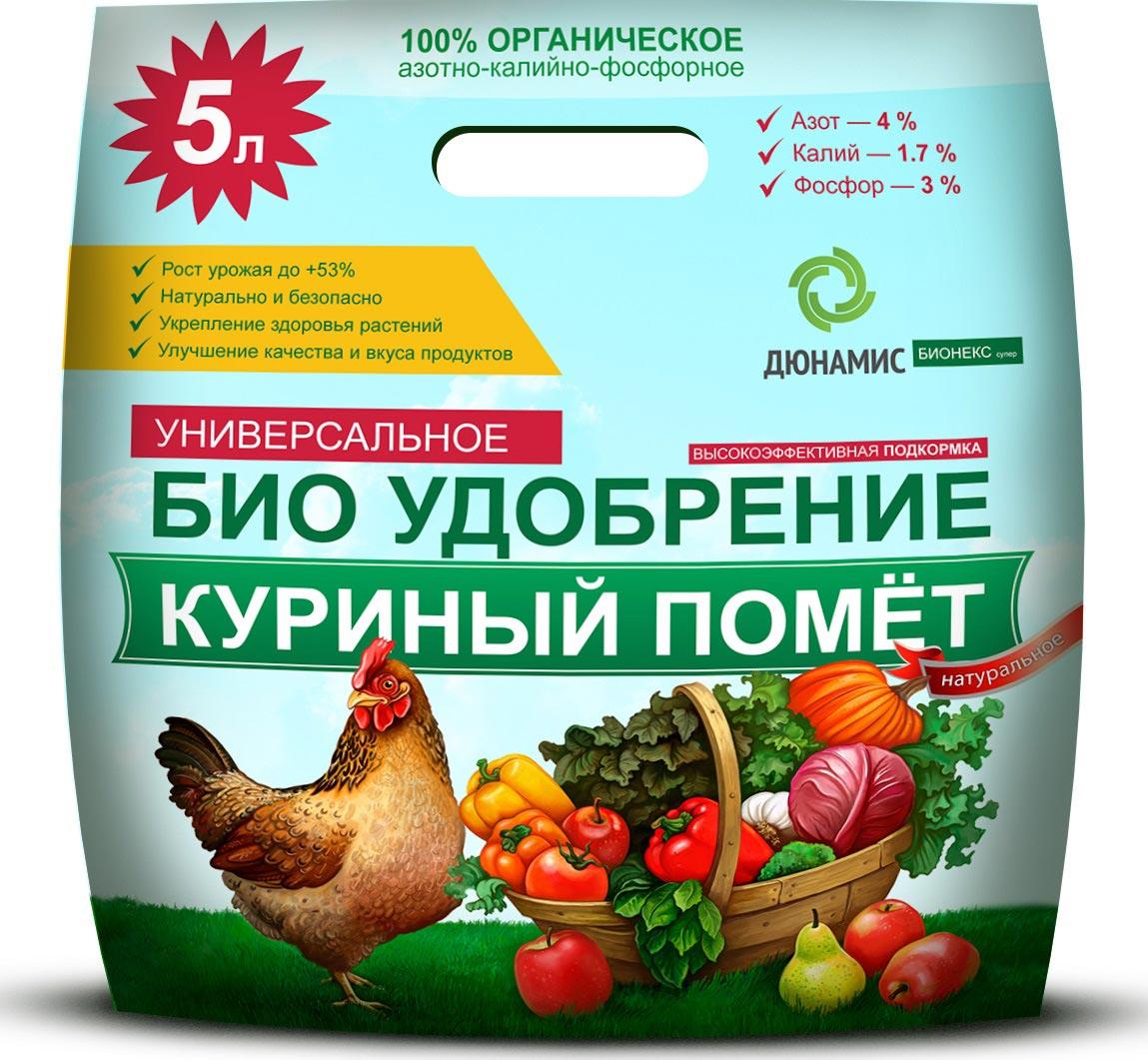 №2 - «Куриный помёт» - проверенное временем органическое удобрение фото