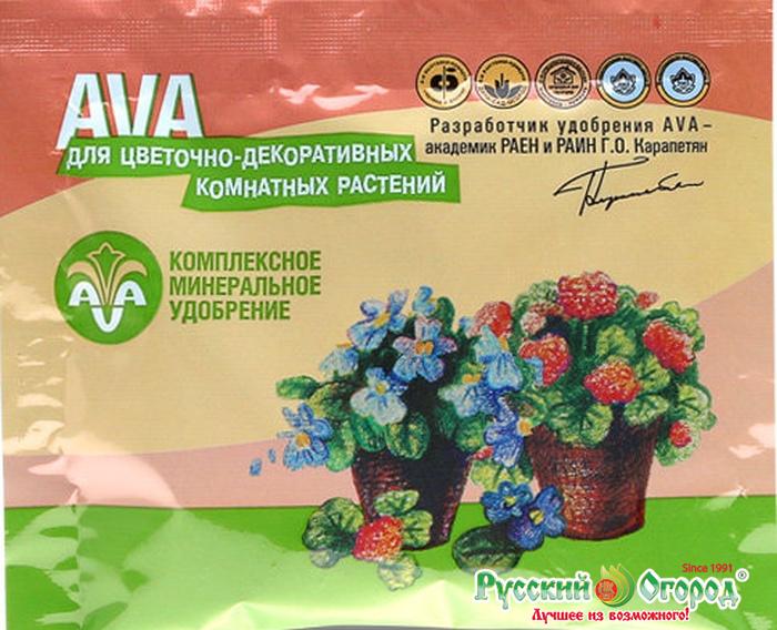 рейтинг 2021: удобрения для цветущих растений фото